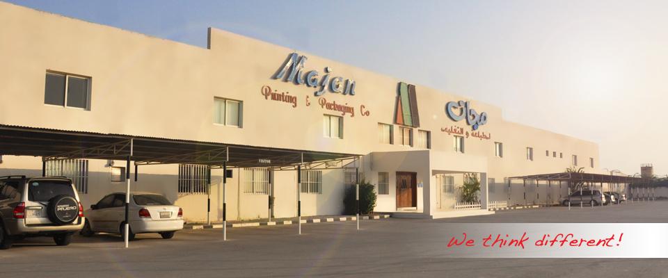 Majan Printing, Ras Al Khaimah